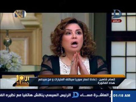 بعد مشاركتها في عيد الجلاء السوري.. ماذا قالت الهام شاهين عن مشاهداتها للدمار؟