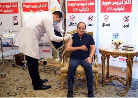 الرئيس المصري يتلقى لقاح كورونا