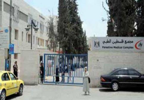 نقابة الأطباء تقرر إغلاق أقسام الطوارئ في كل المستشفيات الحكومية الثلاثاء القادم