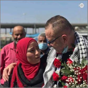 بعد 18 عام من الاعتقال واحتضنت جنان فارسها رغم أنف الاحتلال...بقلم ثائر نوفل أبو عطيوي