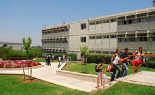 علماء الاجتماع في اسرائيل يقاطعون جامعة مستوطنة ارائيل
