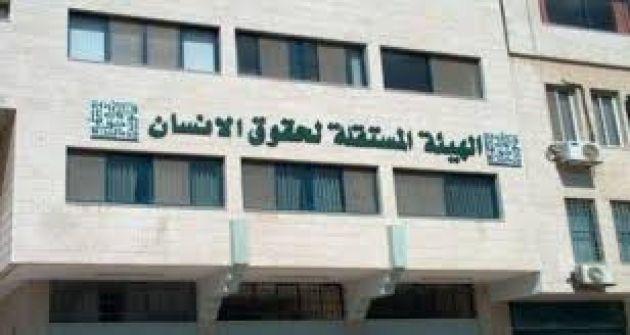 تصريح صحفي من الهيئة المستقلة لحقوق الإنسان حول الاعتداء على مقر تلفزيون فلسطين في غزة