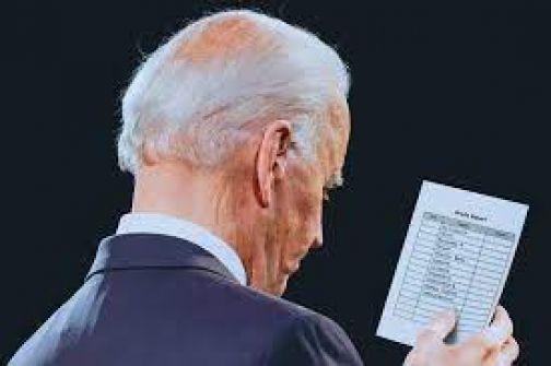 صحيفة اسرائيلية: السلطة قدمت وثيقة مقترحات سياسية واقتصادية لإدارة بايدن