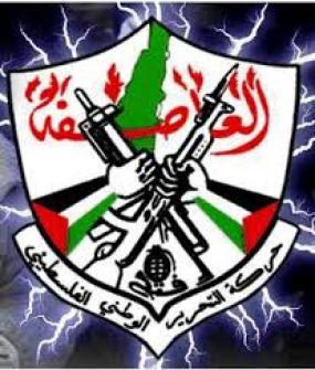 كتب د.إبراهيم أبراش :المؤتمر السابع لحركة فتح وتحدي تصويب المسار