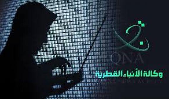 أستخدم تلفون آيفون برقم أوروبي.. فريق فنّي يقدم معلومات جديدة حول اختراق وكالة الأنباء القطرية من داخل الامارات