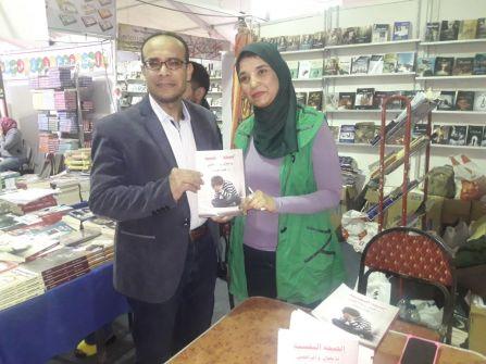 دكتورة ايمان دويدار تحتفل في معرض القاهرة للكتاب