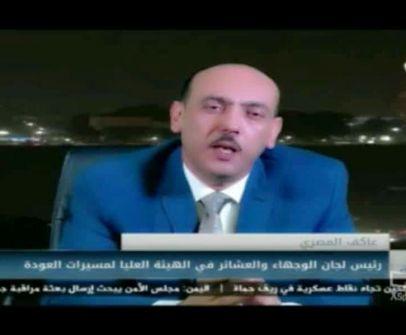 عاكف المصري رفض المنحة القطرية خطوة في الاتجاه الصحيح .