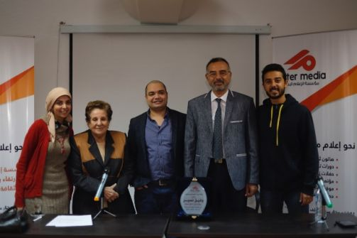 دكتور وفيق نصير يعلن مشروع بيئي جديد يغير الخريطة السياسية في العالم