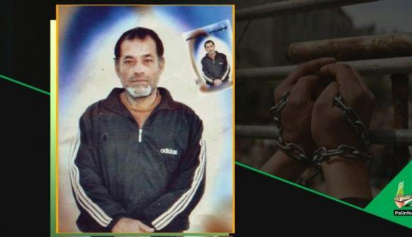 بعد (23) عاماً  اليوم موعد الإفراج عن الأسير تيسير السمودي