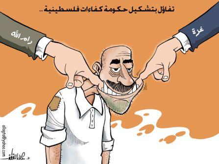 حكوماتنا ... تناقض الأسماء مع الأفعال.....عدنان الصباح