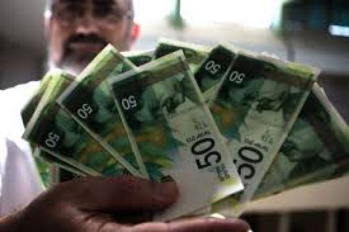 الاحتلال ينوي اقتطاع أموال من مقاصة السلطة