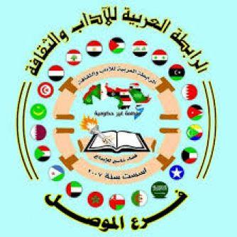 الشاعرة يسرى فخري الحسيني توقيع كتابين