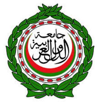فلسطين تطلب اجتماعاً عاجلاً لمندوبي جامعة الدول العربية