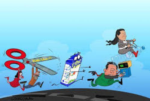 سلاح المقاطعة..... بقلم: محمد عودة الله