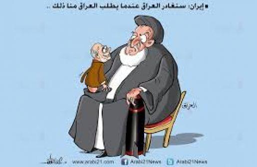التدخّل الإيراني في العراق ومعركة النفوذ في الشّرق الأوسط...اسامة قدوس