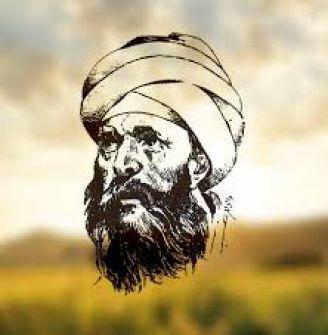 الإمام ابو حامد الغزالي ،الفلسفة ،الفلاسفة والمعرفة...عطاف مناع صغير
