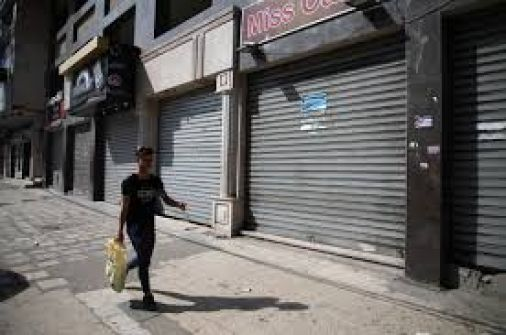 'الحراك الشعبي': اضراب شامل يعم القطاع الأربعاء والخميس