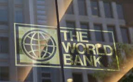 البنك الدولي: الاقتصاد الفلسطيني في صدمة ويجب حل مشكلة المقاصة على وجه السرعة