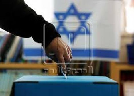 انطلاق الانتخابات الاسرائيلية بمشاركة 40 قائمة