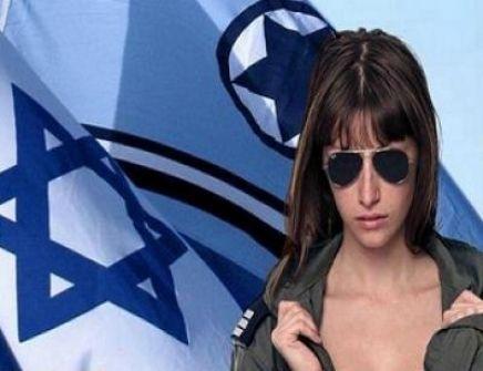 كيف اسقطت فتاة شاب من غزة في وحل العمالة ؟!