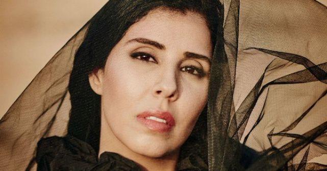 أميرة سعودية تحتل غلاف مجلة الموضة 'فوغ أرابيا'
