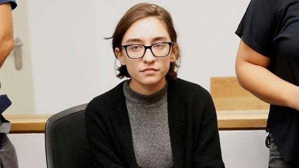 محكمة اسرائيلية تأمر بمنع ابعاد الطالبة لارا القاسم