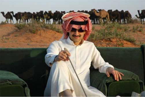 الوليد بن طلال المحتجَز بالرياض يبيع فندقين في بيروت.. قيمتهما 110 ملايين دولار