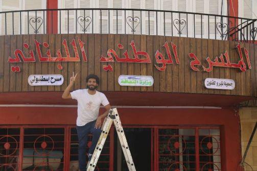 المسرح الوطني اللبناني يطلق مهرجان أيام فلسطين الثقافية بدورته الثالثة