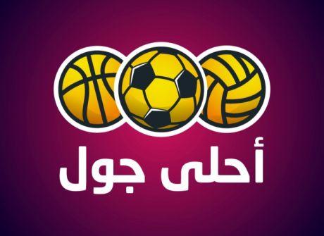 إطلاق الموقع الإلكتروني الرياضي الأول من نوعه في فلسطين  'أحلى جول...بيحلى اللعب'