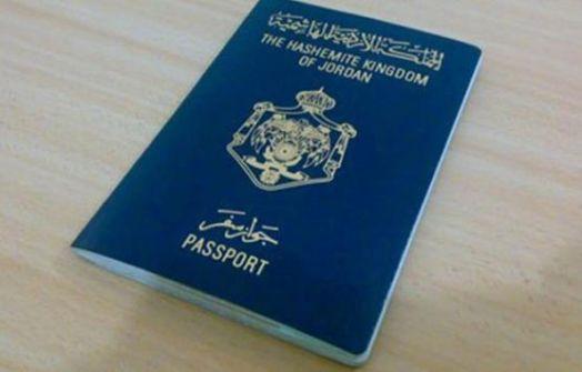 إعادة الجنسية الأردنية لـ460 شخصا