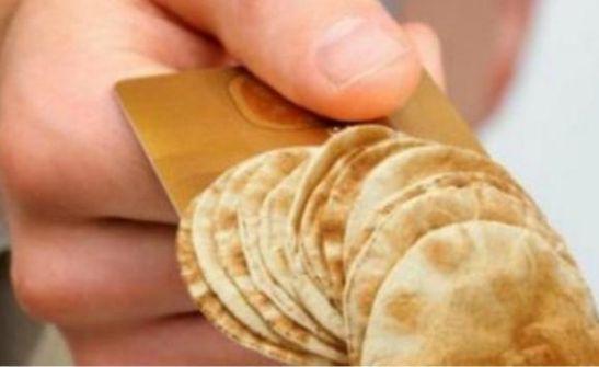 625 ألف مواطن تقدموا بطلب دعم الخبز في الاردن