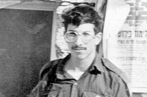 تفاصيل مثيرة عن استعادة إسرائيل رفات جندي مفقود