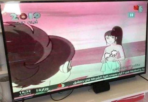 مشهد فاضح في مسلسل للأطفال