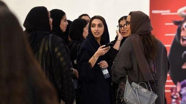 حفل رمضاني مختلط في السعودية!