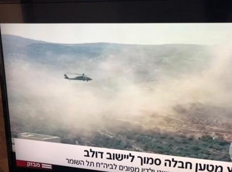 مقتل مجندة اسرائيلية واصابات خطيرة بانفجار عبوة شمال رام الله