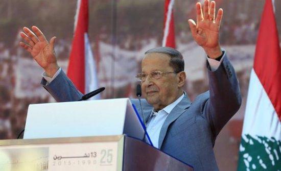 كلمة للرئيس اللبناني ظهرا