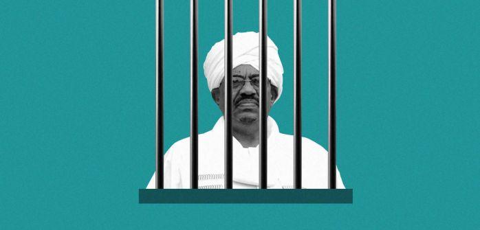 البشير يضرب عن الطعام في زنزانة بتلفاز ومكيف ماء.. وحالته النفسية متدهورة