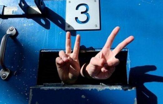 مشروع قانون اسرائيلي لسحب الجنسية من عوائل الشهداء والأسرى