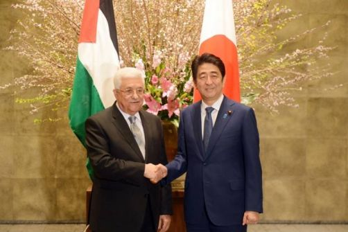اليابان للرئيس عباس: لن ننقل سفارتنا للقدس