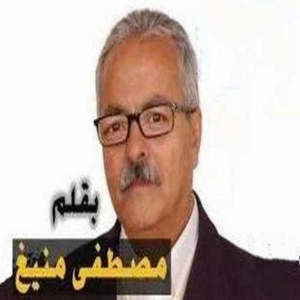 الوَطْواط احترق علمه في الرباط....مصطفى منيغ
