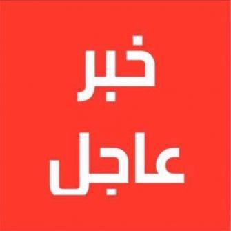 الإعدام شنقا لمواطن أدين بقتل المغدورة محاسن أبو شلوف