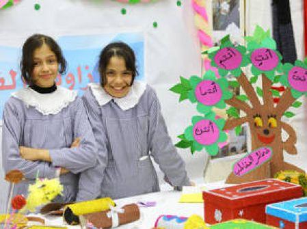 اغلاق مدرستين للإناث في بيت لحم بسبب كورونا
