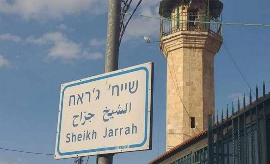 بيان صادرعن مؤسسات وشخصيات كويتية والحملة الدولية للدفاع عن القدس