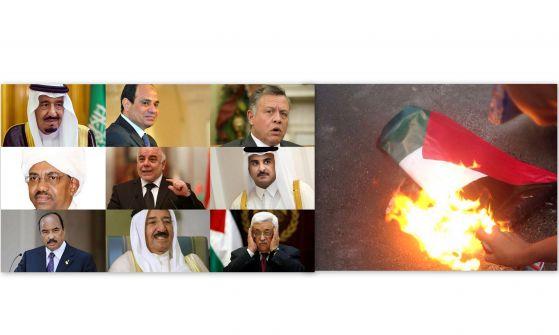 فلسطين قربان القمة العربية 2017 ....د. حميد لشهب