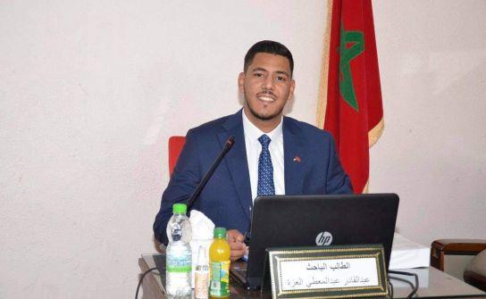 الباحث عبد القادر العزة يحصل على درجة الدكتوراه بتقدير