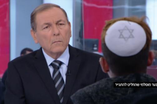 من غزة إلى تل أبيب.. قصة 'ابن الخائن' الذي اعتنق اليهودية وتجند في صفوف الجيش الإسرائيلي