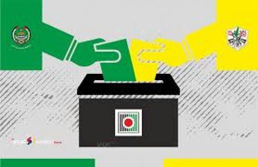 هل تنجح الانتخابات الفلسطينية في حل الملفات العالقة ؟...اسامة قدوس
