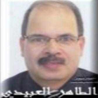 مثقفون عرب 'فلسطين باقية في العقل وفي القلب' ...الطاهر العبيدي