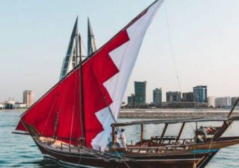 صحيفة اسرائيلية: البحرين ألغت مقاطعة 'إسرائيل' منذ 15 عاماً
