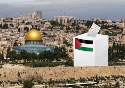 هذا ما ستفعله حماس اذا تم تأجيل الانتخابات